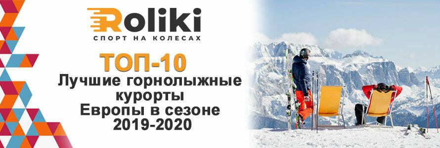 ТОП-10 лучших курортов Европы 2019-2020
